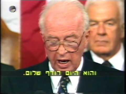 שמעון שבס - נאום יצחק רבין מול הקונגרס האמריקאי